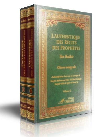 L'authentique des Récits des Prophètes (2 volumes)-0