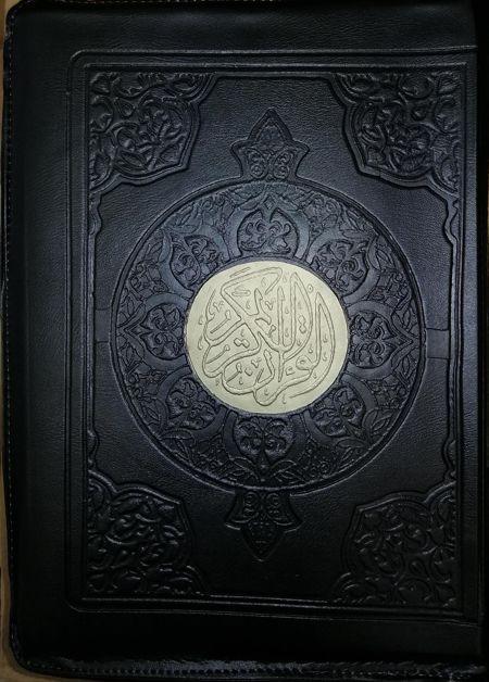 Coran zip hafs