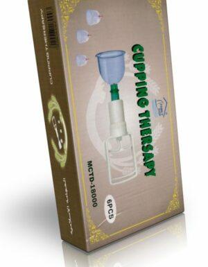 Boite de Hijama 6 pièces – Kit venteuses pour saignée – MCTD-18000 –