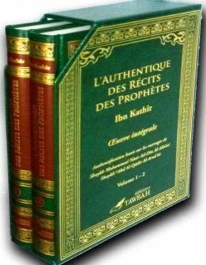 Coffret L'authentique des Récits des Prophètes (2 volumes)