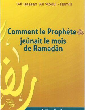 Comment le prophète jeûnait le mois de Ramadan-0