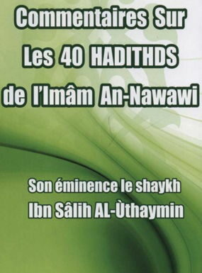 Commentaire sur les 40 hadith