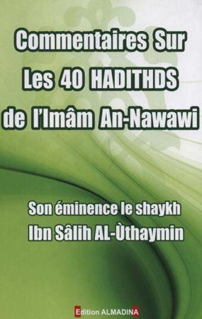 Commentaire sur les 40 hadith -0