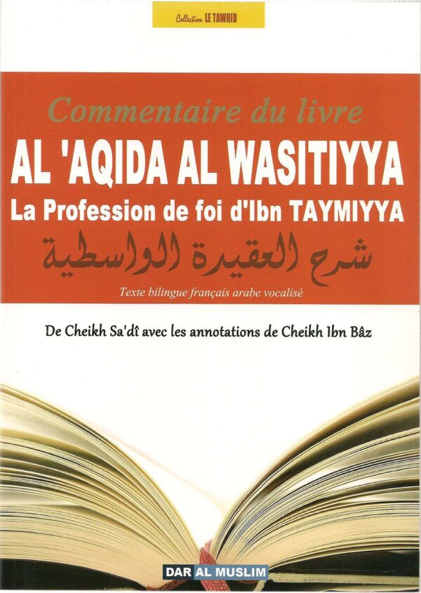 Commentaire du livre Al Aqida Al Wasitiyya - La Profession de foi d'Ibn Taymiyya -0