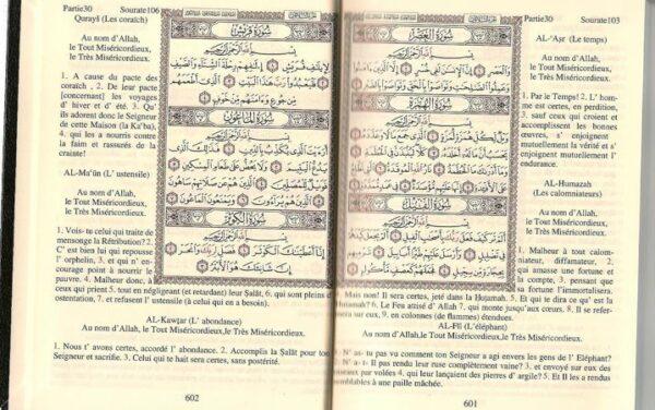 Le Saint Coran Bilingue français/arabe Editions Ibn Hazm 10x14 cm القران الكريم بالرسم العثماني-7092