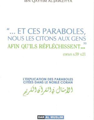 L'explication des paraboles citées dans le Noble Coran-0