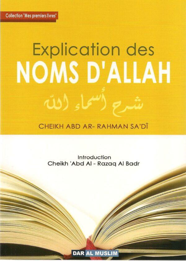 Explication des noms d'Allah -0