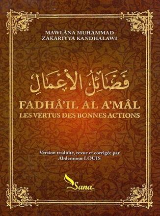 Faza'il-e-A'maal (Fadha'il Al A'mâl) - Les vertus des bonnes actions --0