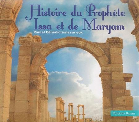 Histoire du Prophète Issa et de Maryam-0