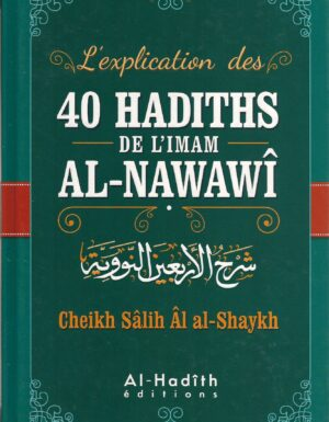 l'explication des 40 hadiths de l'Imam Al-Nawawî -0