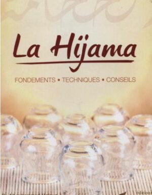 La Hijama, (La saignée) fondements techniques conseils-0