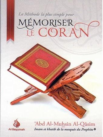 La Méthode la plus simple pour Mémoriser le Coran-0