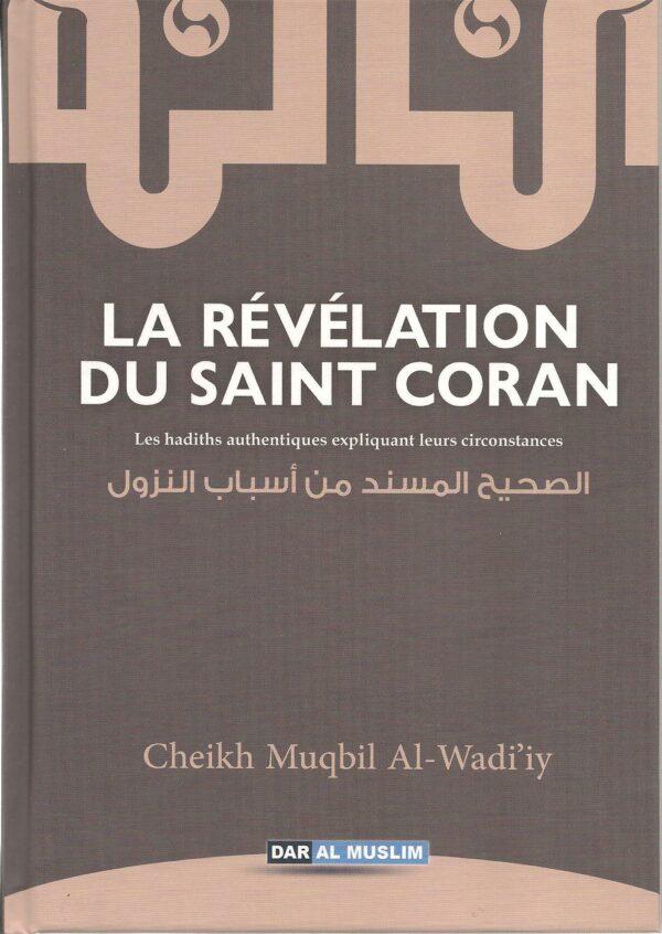 Les révélation du Saint Coran -0
