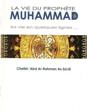 La vie du Prophète Muhammad-0