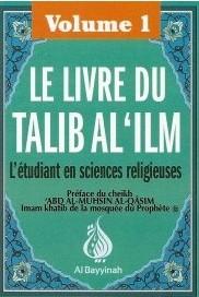 Le livre du talib al'ilm Volume 1-0