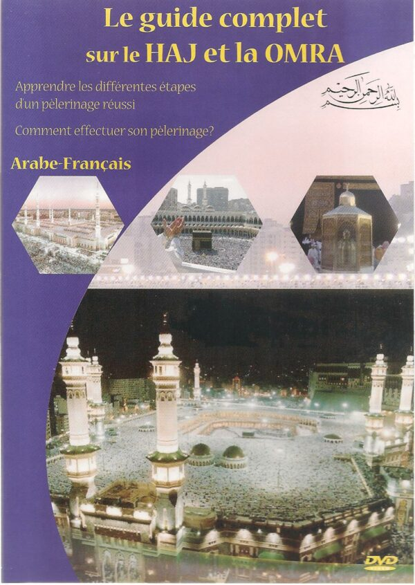 Le guide complet sur le haj et la Omra -0
