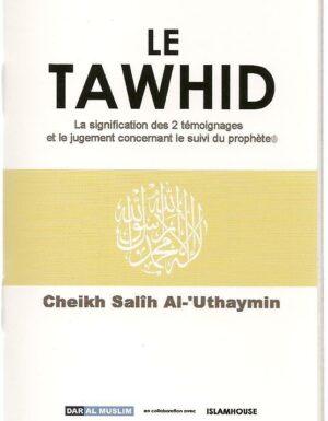 Le tawhid