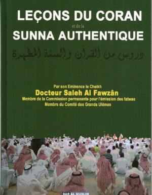 Leçons du Coran et de la Sunna authentique -0