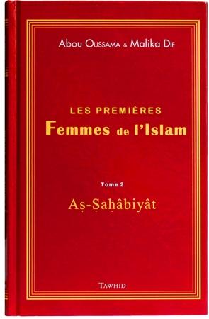 Les premières femmes de l'Islam-0