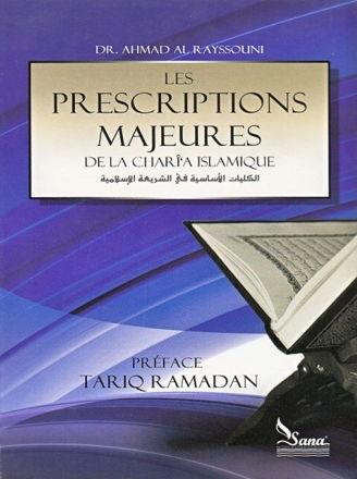 Les prescriptions majeures de la Chari'a Islamique-0