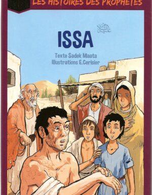 Les histoires des Prophètes - Issa -0