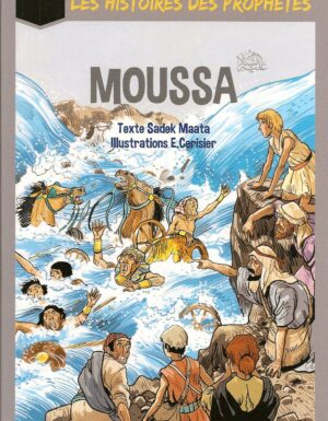 Les histoires des Prophètes - Moussa-0
