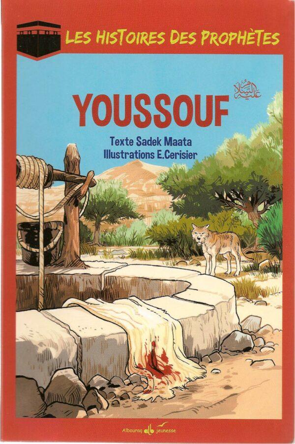 Les histoires des Prophètes - Youssouf -0