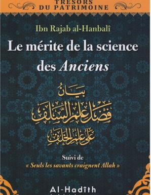 LE MERITE DE LA SCIENCE DES ANCIENS-0