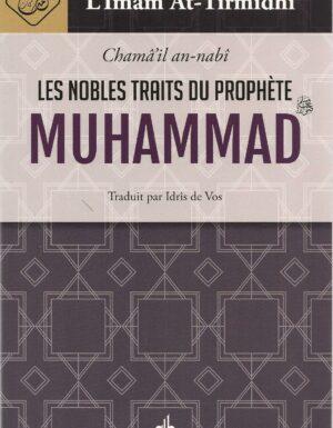 Les nobles traits du Prophète Muhammad-0