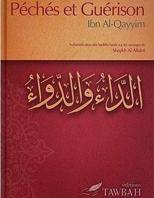Péchés et guérison d'après Ibn-Qayyim Al-Jawziyya-0