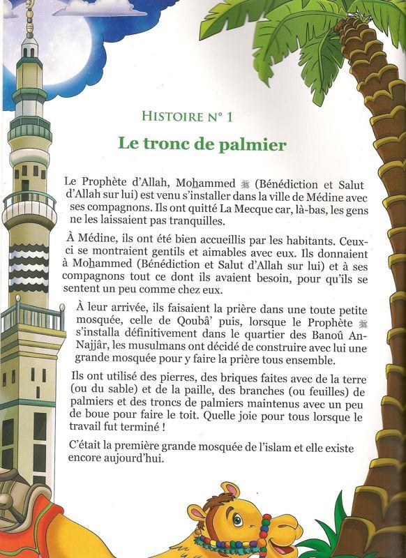 Petite histoires autour du prophète Mohammed - 3 à 6 Ans-7112