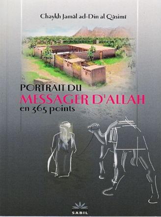 Portrait du Messager d'Allah en 365 points-0