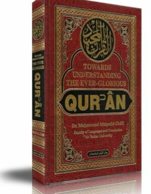 TOWARDS UNDERSTANDING THE EVER-GLORIOUS QUR'AN القران المجيد-0