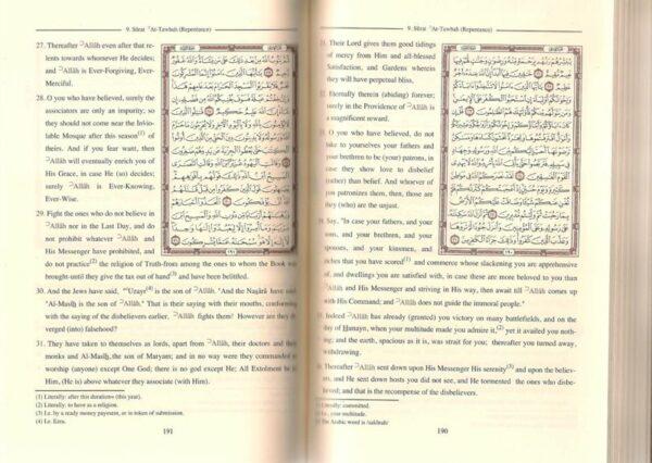 TOWARDS UNDERSTANDING THE EVER-GLORIOUS QUR'AN القران المجيد-7087