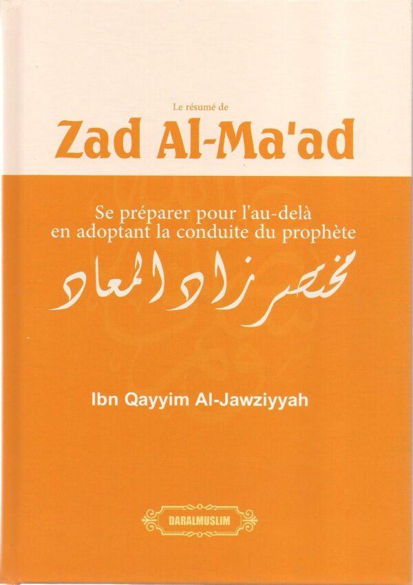 Le résumé de Zad Al-Ma'ad -0