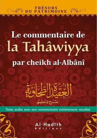 Commentaire de la Tahawiyya-0