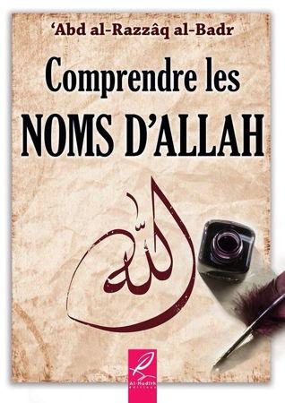 Comprendre les noms d'Allah-0