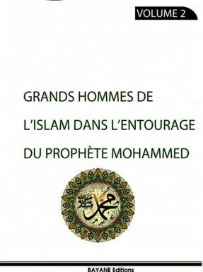 Grands hommes de l'islam dans l'entourage du prophète Mohammed (psl)