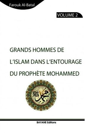 Grands hommes de l'islam dans l'entourage du prophète Mohammed (psl)-0