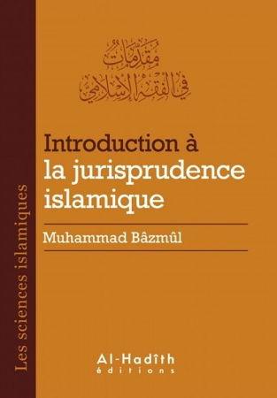 Introduction à la jurisprudence islamique-0