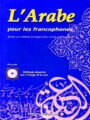L'Arabe pour les francophones-0