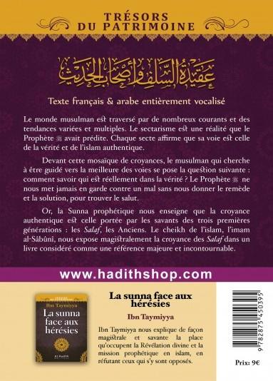 La croyance des Salaf et des gens du hadith-7371