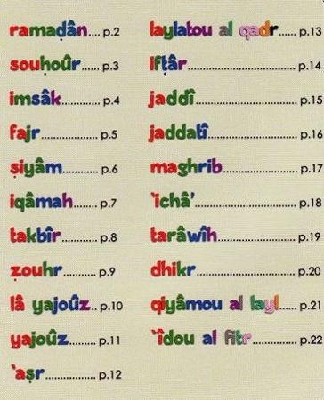 Les petits mots du Ramadan de Fahim-7329