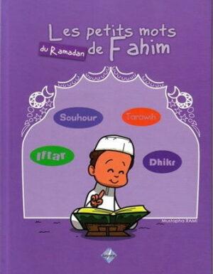 Les petits mots du Ramadan de Fahim-0