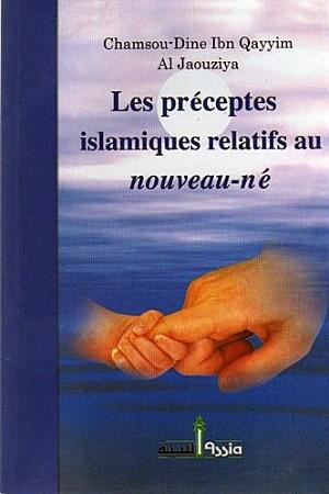 Les préceptes islamiques relatifs au nouveau-né-0
