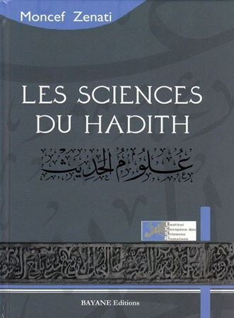 Les sciences du hadith-0