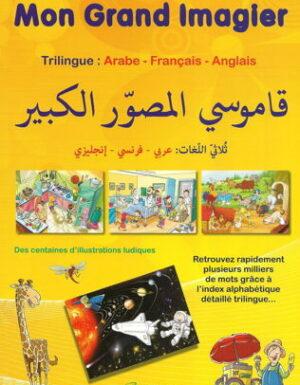 Mon grand imagier ( Trilingue: Arabe-Français-Anglais )-0