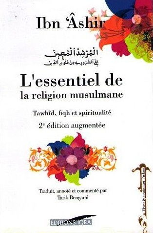 L'essentiel de la religion musulmane d'Ibn 'Ashir, Tawhîd, fiqh et spiritualité, 2eme édition augmenté Souple-0