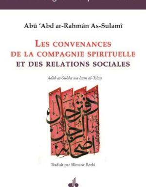 Les convenances de la compagnie spirituelle et des relations sociales -0