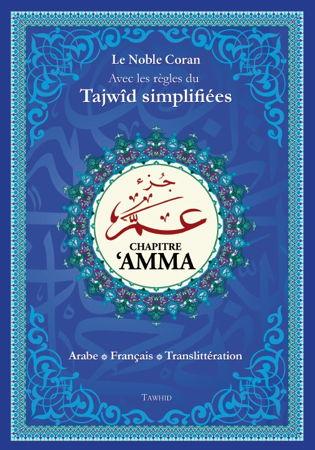Chapitre Amma Avec les règles du Tajwîd simplifiées (Grand Format)-7473